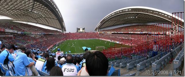埼スタ2008-07-21